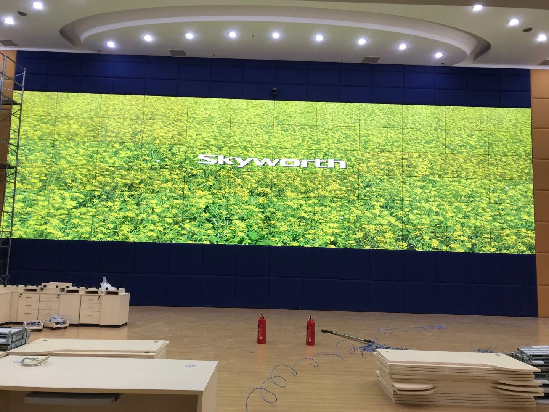 北京邢总大楼威林