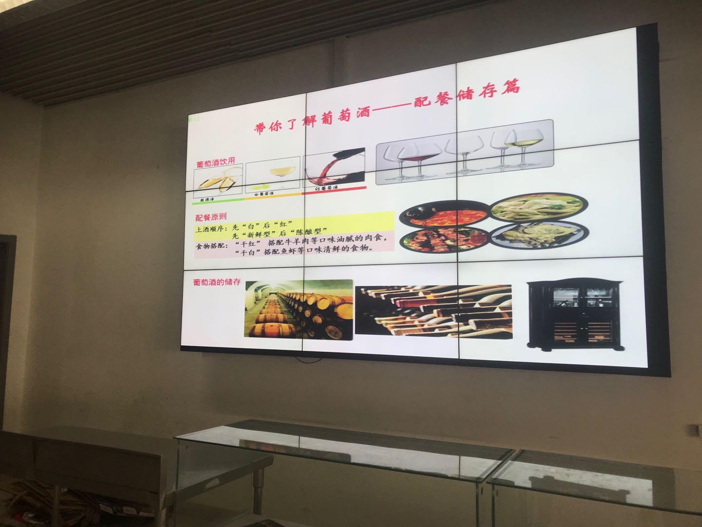 北京财经大学昌平校区
